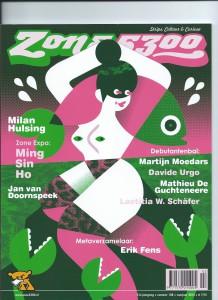 Cover Zone 5300 voorjaar 2015